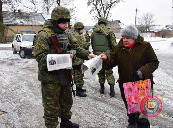 Боротьба з проросійською пропагандою. Поліцейська газета стала першим українським виданням в Авдіївці, фото-4