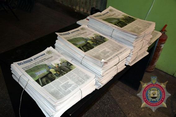 Боротьба з проросійською пропагандою. Поліцейська газета стала першим українським виданням в Авдіївці, фото-2