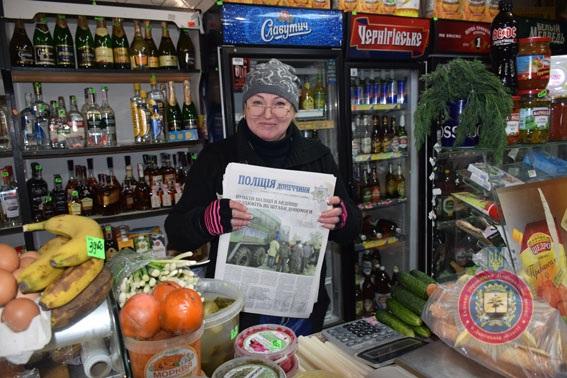 Боротьба з проросійською пропагандою. Поліцейська газета стала першим українським виданням в Авдіївці, фото-6
