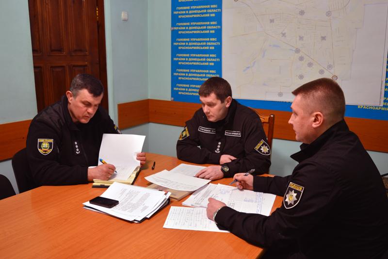 В течении первого дня усиленного отработки Покровска раскрыто 5 преступлений и прекращено 35 административных правонарушений, фото-5