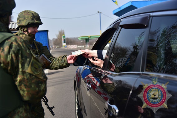 За два роки на блокпостах Донеччини поліцейські припинили більше 4,6 тисяч правопорушень, фото-2