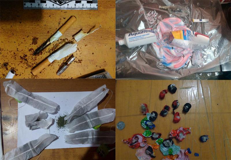 На территорії Покровської оперзони правоохоронці попередили спробу передачі наркотиків, фото-1