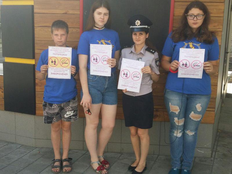Покровские лиговцы вместе с полицейскими провели рейд против продажи алкоголя несовершеннолетним, фото-1