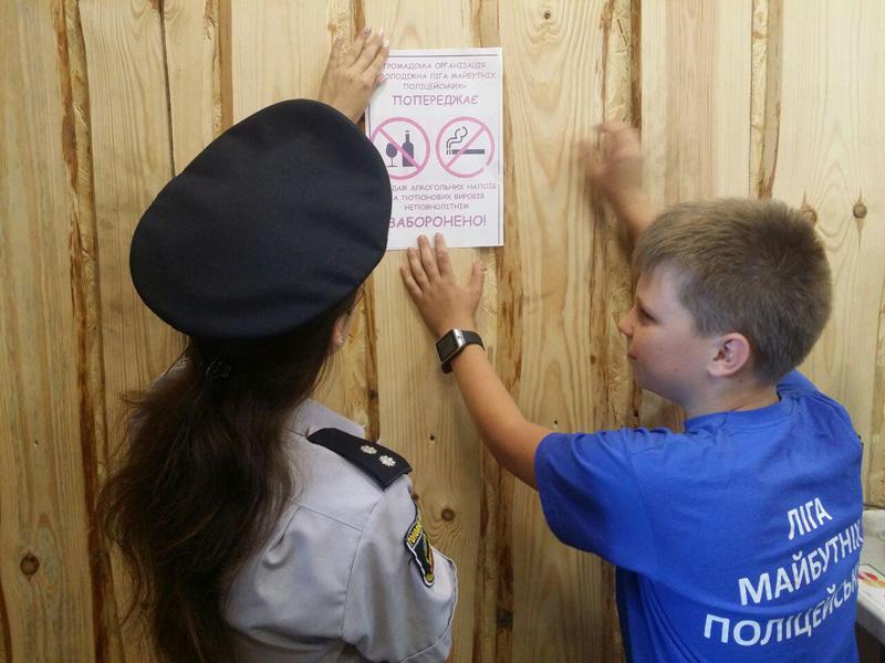 Покровские лиговцы вместе с полицейскими провели рейд против продажи алкоголя несовершеннолетним, фото-9