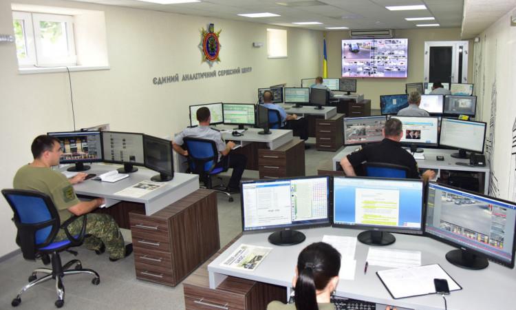 Результат системи безпеки UASC: на Донеччині кількість звернень до поліції зросла на 50%, фото-1