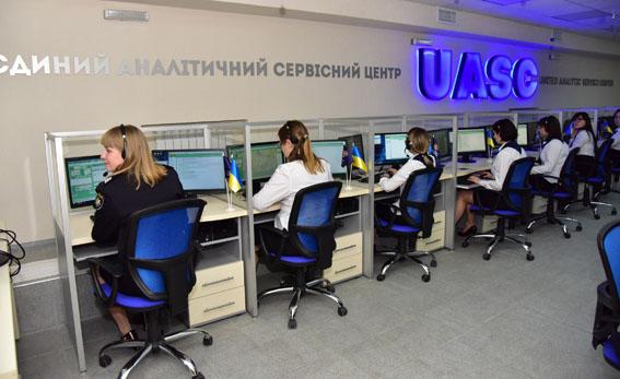 Результат системи безпеки UASC: на Донеччині кількість звернень до поліції зросла на 50%, фото-2