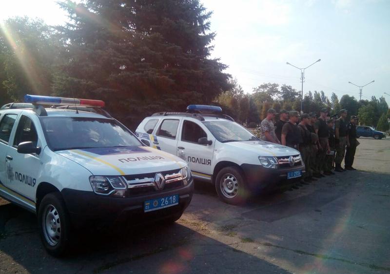 Правоохранители Покровской оперативной зоны готовы к обеспечению правопорядка на выходные дни, фото-13