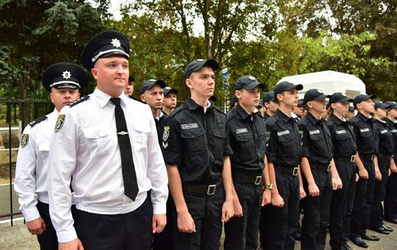 З нагоди Дня Незалежності України кращі поліцейські Донеччини отримали державні нагороди, фото-2