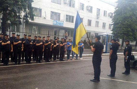 З нагоди Дня Незалежності України кращі поліцейські Донеччини отримали державні нагороди, фото-13