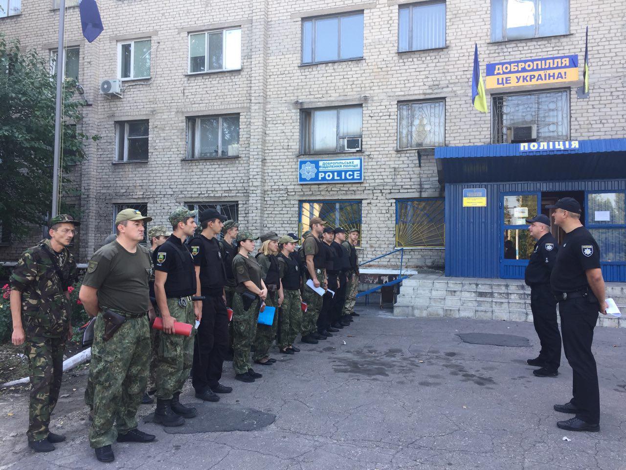Правоохоронці Покровської оперативної зони готові до забезпечення правопорядку на День міста та День шахтаря, фото-7