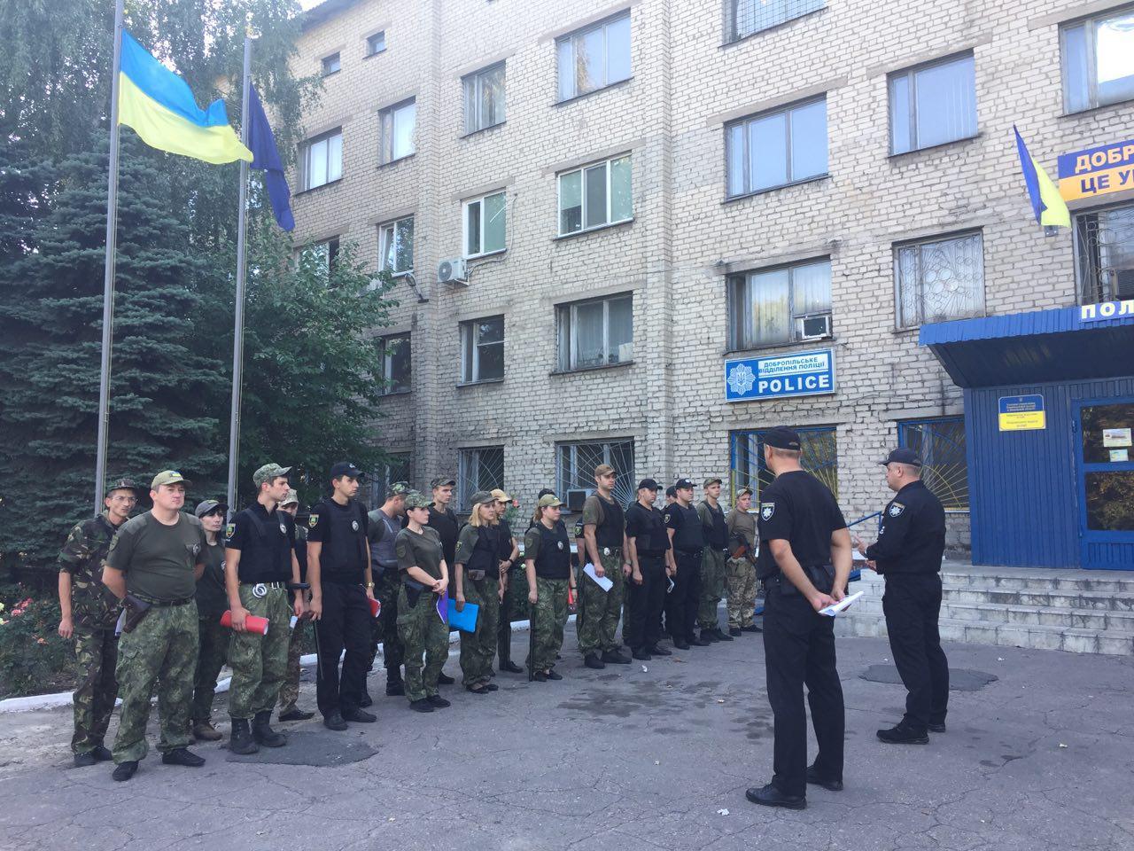 Правоохоронці Покровської оперативної зони готові до забезпечення правопорядку на День міста та День шахтаря, фото-9