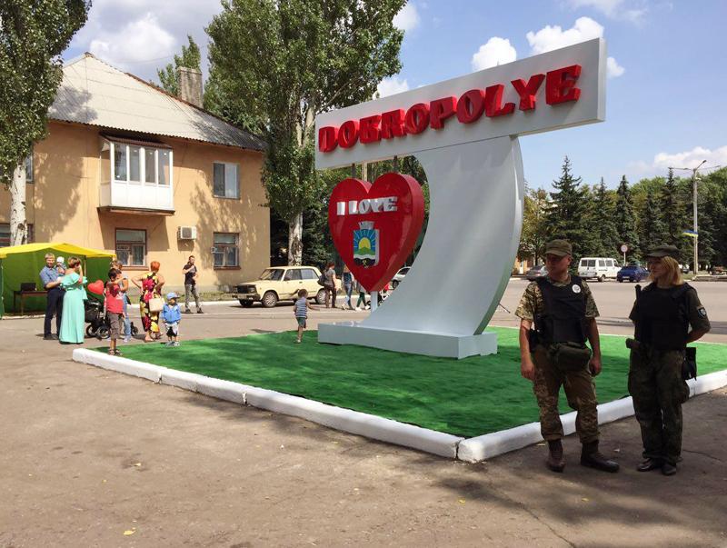 Правоохоронці Покровської оперативної зони забезпечують правопорядок під час святкування Дня міста та Дня шахтаря, фото-11