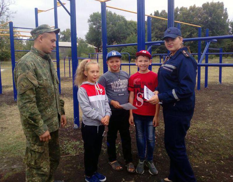 В Доброполье правоохранители проверили учебные заведения, фото-1