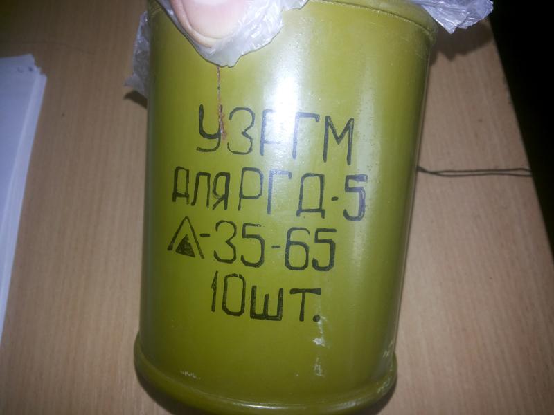 Оголошено результат добровільного роззброєння населення у Покровській оперзоні, фото-6
