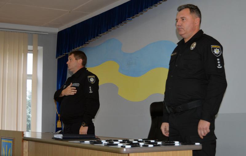 У Покровську поліцейські отримали спеціальні звання, фото-2