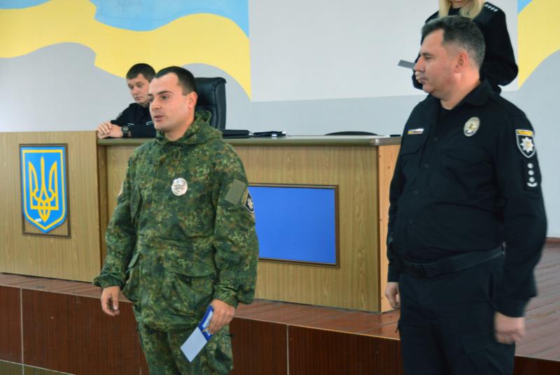 У Покровську поліцейські отримали спеціальні звання, фото-11
