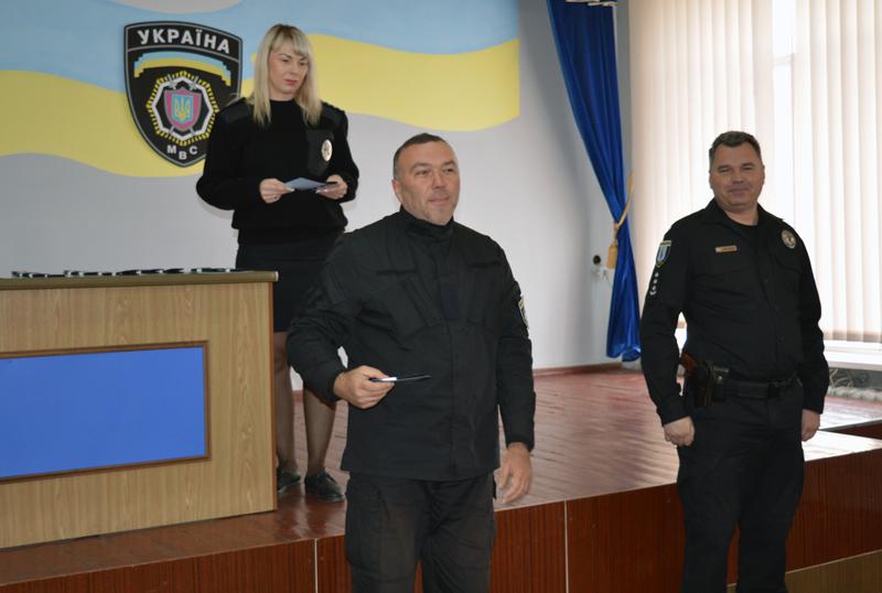 У Покровську поліцейські отримали спеціальні звання, фото-9