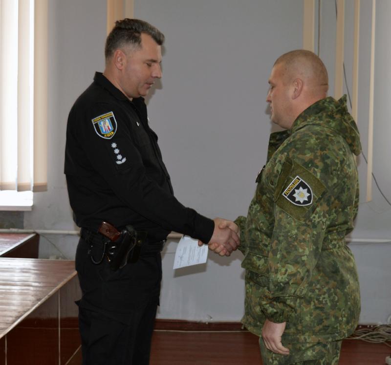 У Покровську поліцейські отримали спеціальні звання, фото-6