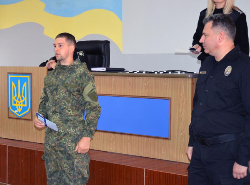 У Покровську поліцейські отримали спеціальні звання, фото-7