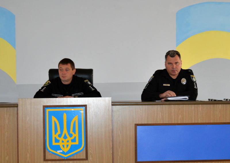 У Покровську поліцейські отримали спеціальні звання, фото-1