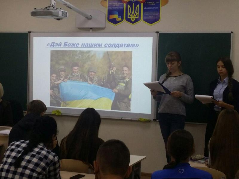 Старшокласники покровської ЗОШ №9 привітали правоохоронців із Днем захисника України, фото-1