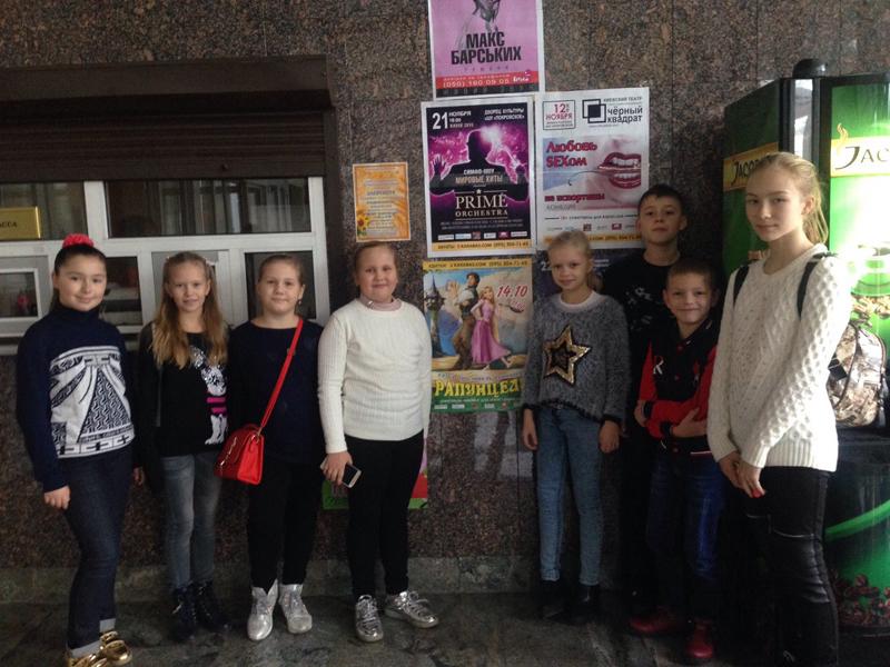 На выходных дети покровских правоохранителей посетили интересный и яркий спектакль, фото-1