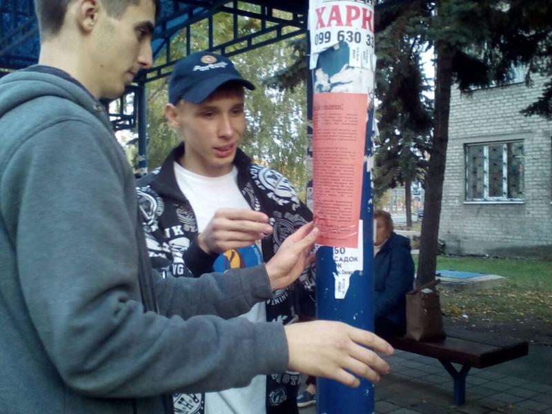 Правоохоронці та учасники «Ліги майбутніх поліцейських» застерегли мешканців Покровська від шахрайських тенет, фото-9