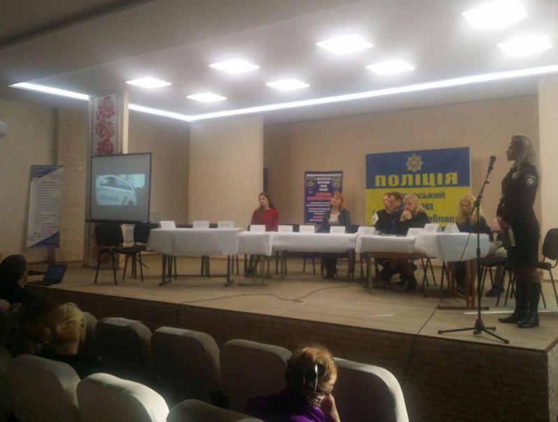 Сотрудники Покровского отдела полиции приняли участие в «Ярмарке вакансий» и представили преимущества своей работы, фото-1