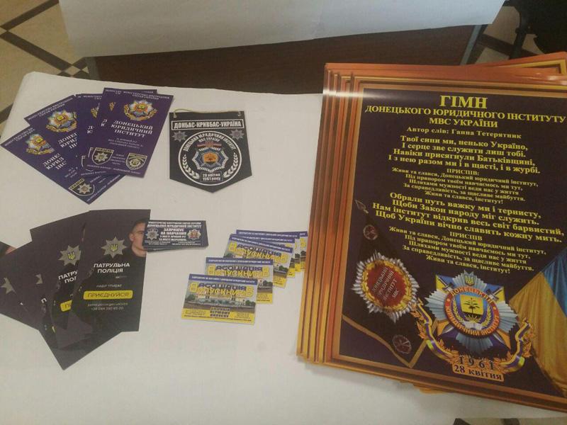 Сотрудники Покровского отдела полиции приняли участие в «Ярмарке вакансий» и представили преимущества своей работы, фото-5
