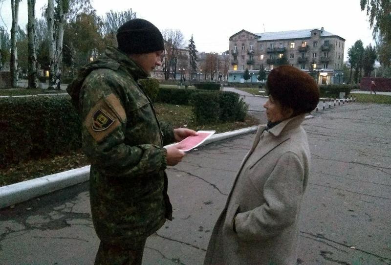 У Покровську громадян закликають бути пильними та не потрапляти в тенета шахраїв, фото-2