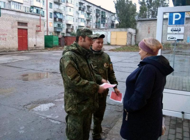 У Покровську громадян закликають бути пильними та не потрапляти в тенета шахраїв, фото-4