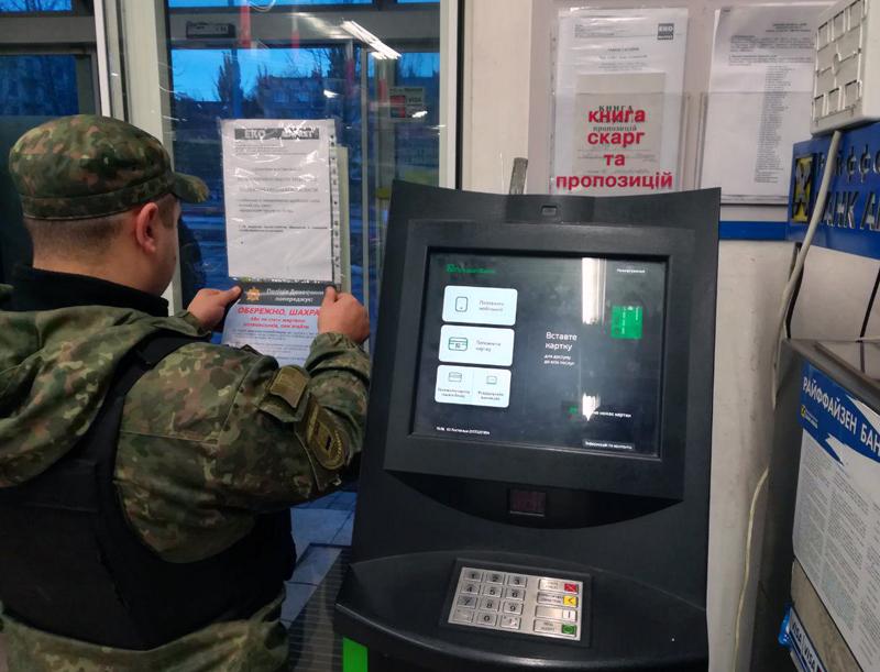 Правоохоронці Покровської оперативної зони готові до забезпечення правопорядку на вихідні дні, фото-12