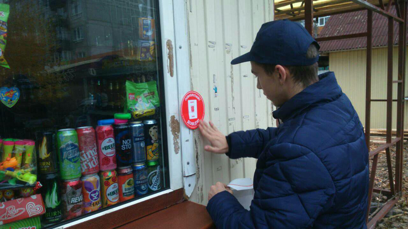 В Мирнограде прошел рейд по профилактике продажи алкогольных и табачных изделий несовершеннолетним, фото-5