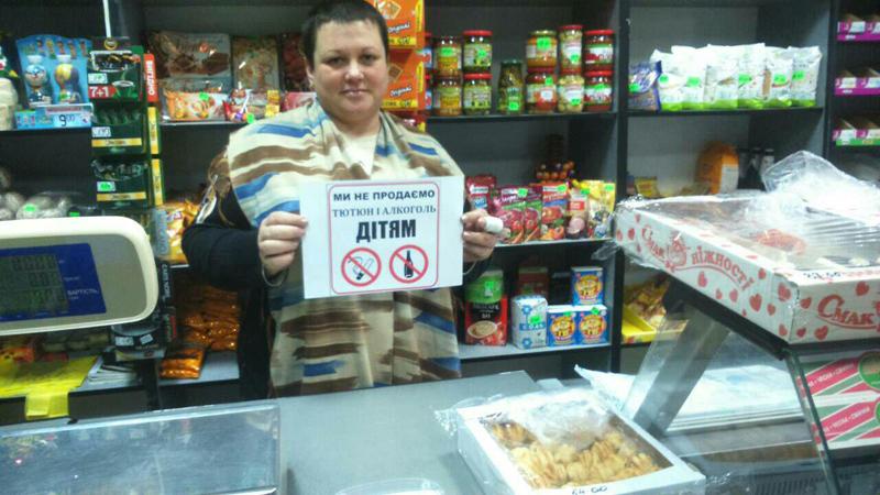 В Мирнограде прошел рейд по профилактике продажи алкогольных и табачных изделий несовершеннолетним, фото-4