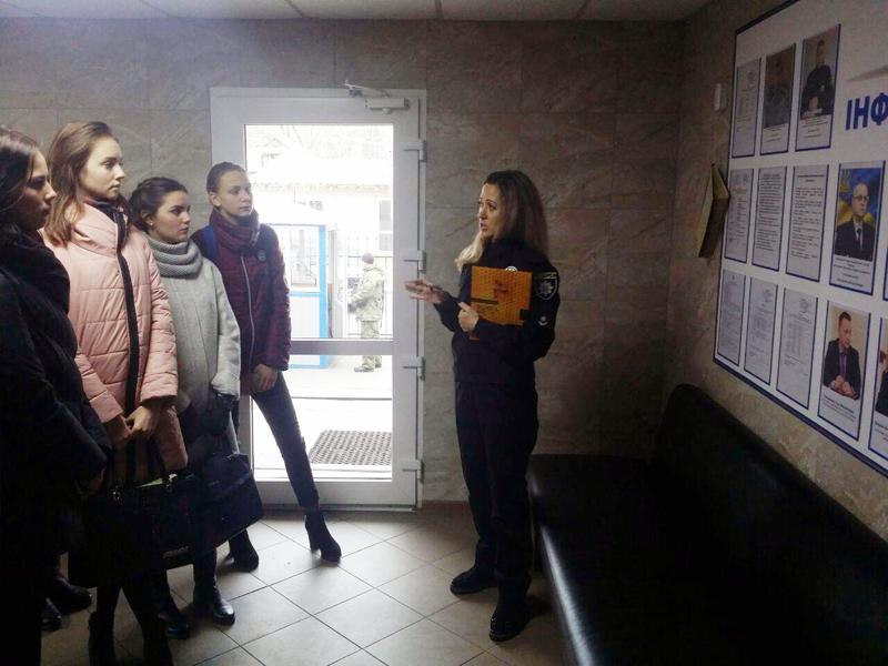 Покровський відділ поліції відвідали юні гості, фото-2