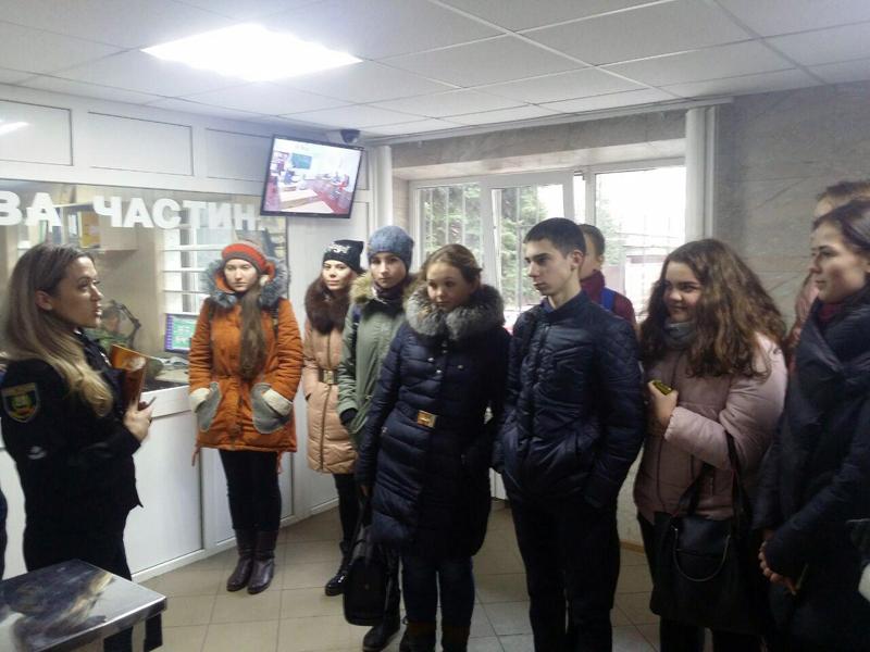 Покровський відділ поліції відвідали юні гості, фото-1