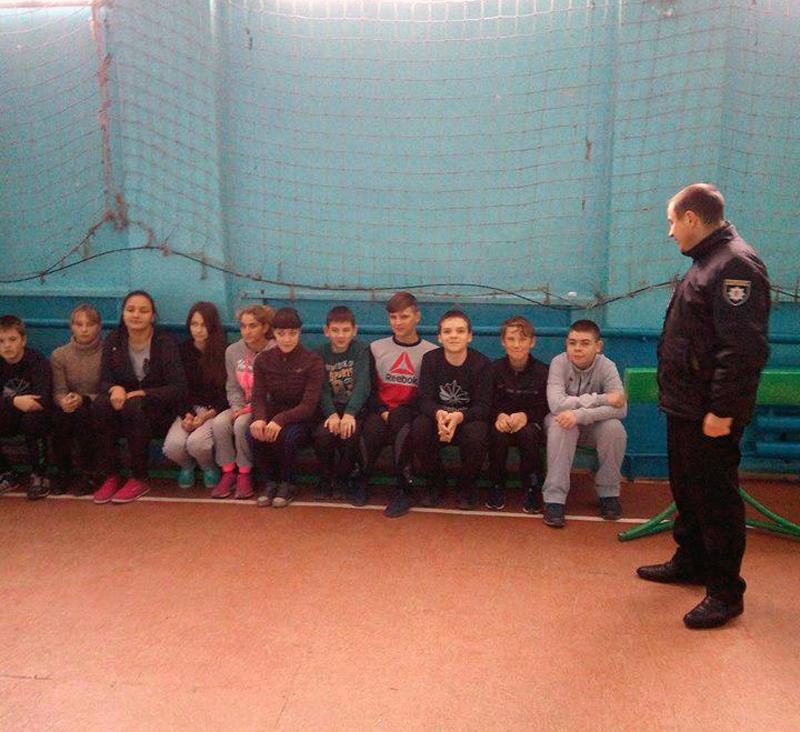 Правоохоронці  Добропілля проводять профілактичні заходи із школярами, фото-7
