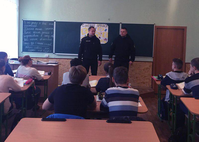 Правоохоронці Добропілля підвищують правову свідомість школярів, фото-1