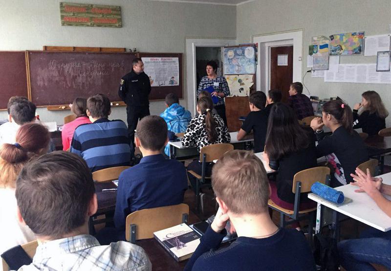 Правоохоронці Добропілля підвищують правову свідомість школярів, фото-3
