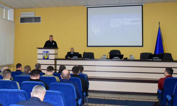 Поліція Донеччини відроджує фізкультурно-спортивне товариство «Динамо» України, фото-1