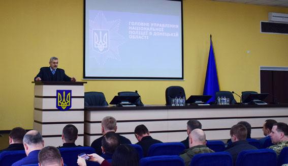 Поліція Донеччини відроджує фізкультурно-спортивне товариство «Динамо» України, фото-4