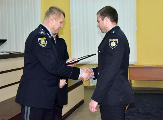 На Донеччині визначили кращих поліцейських, фото-1