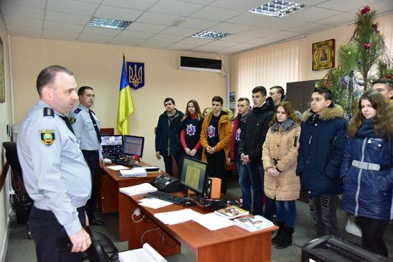 Канікули з поліцейськими: молодь Донеччини побачила, як працюють інтелектуальні технології безпеки, фото-3