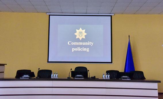 Community policing: на Донеччині співробітники територіальних відділів поліції та патрульної поліції обговорили нові підходи у співпраці з..., фото-4