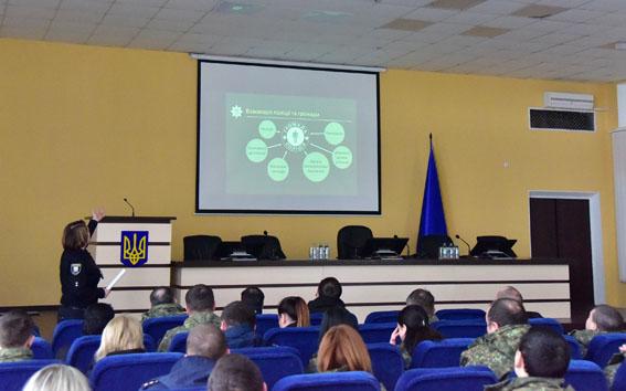 Community policing: на Донеччині співробітники територіальних відділів поліції та патрульної поліції обговорили нові підходи у співпраці з..., фото-5