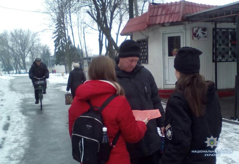 «Майбутні поліцейські» попереджали мешканців Покровська про небезпечні шахрайські схеми, фото-4