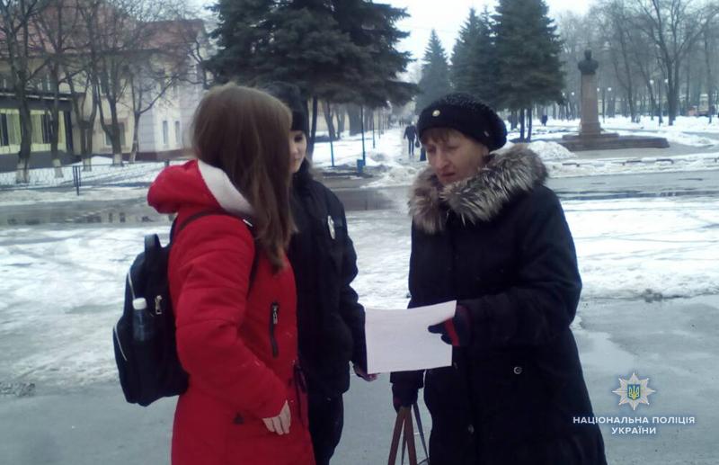 «Майбутні поліцейські» попереджали мешканців Покровська про небезпечні шахрайські схеми, фото-5
