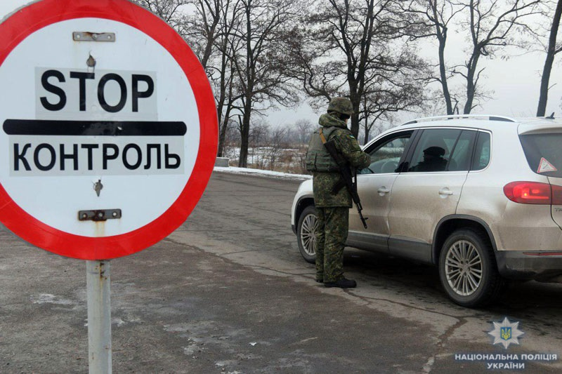 На блокпостах Донеччини протягом тижня зафіксовано більше 40 правопорушень, фото-1