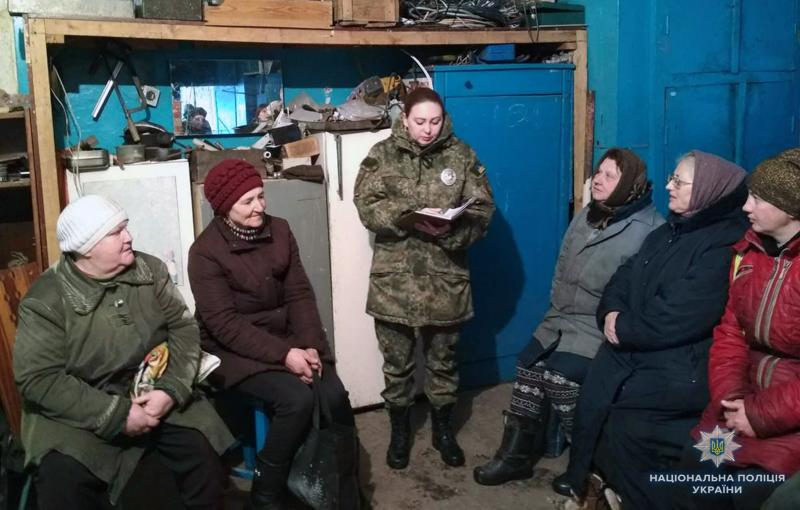 Навіщо Добропільські поліцейські зустрілися із місцевими двірниками, фото-1
