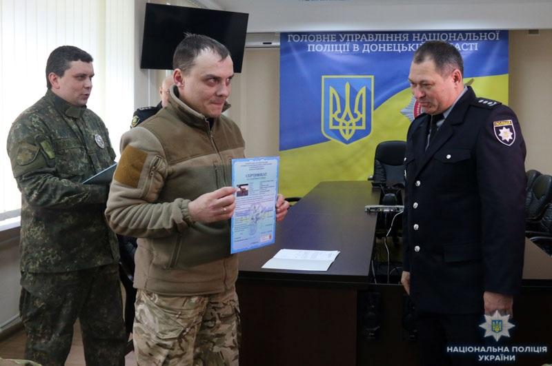 В кінологічному центрі поліції Донеччини відбувся перший випуск сертифікованих «детективів» (ВІДЕО), фото-14